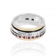 Silver Gold and Garnet Jewish Spinner Ring with This Too Shall Pass
