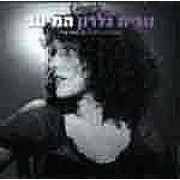 Nurit Galron - Best of
