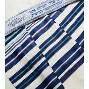 Talitania Beney Or Wool Tallit Prayer Shawl Blue Stripes