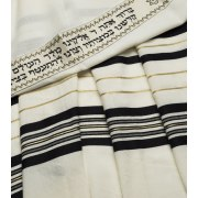 Talitania Wool Tallit Prayer Shawl with Black and Gold Stripes