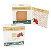 Natural Sea Buckthorn (Obliphica) Soap from Dead Sea Minerals