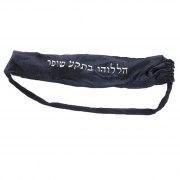 Velvet Shofar Bag