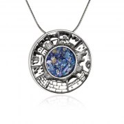 Old City Jerusalem Silver Round Roman Glass Necklace