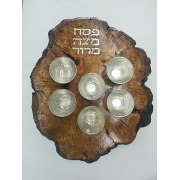 Olive Wood and Sterling Silver Seder Plate