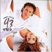 Orna & Moshe Datz - No. 6