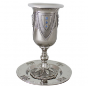 Ornate Nickel Shield Goblet Kiddush Cup with Insert