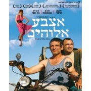 Out of the Blue (Etsba Elohim) 2008 DVD - Israeli Movie