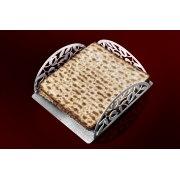 Dorit Judaica Pomegranate Matzah Plate