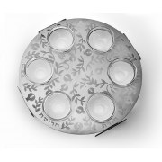 Stainless Steel Pomegranates Round Seder Plate by Dorit Judaica