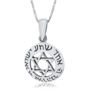 Silver Star of David Circle Pendant with Shema Yisrael Prayer