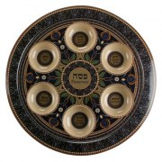 Passover  Seder Plate Brown Bamboo Fiber