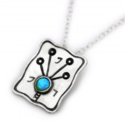 Peace of Mind - Sterling Silver Kabbalah Pendant