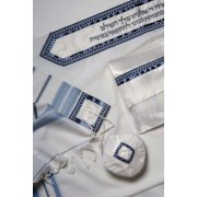 Peace Wool Tallit Prayer Shawl