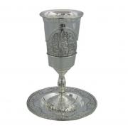 Pewter Jerusalem Kiddush Cup Goblet with Jerusalem Saucer