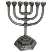 Pewter 7 Branch Menorah with Jerusalem Base