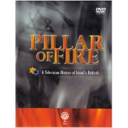 Pillar of Fire - DVD - English version