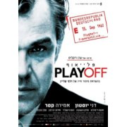 Playoff 2011 - Israeli Movie