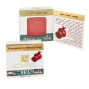 Pomegranate Aromatherapy Soap with Dead Sea Minerals