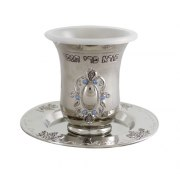 Pomegranate Filigree Kiddush Cup Set with Blue Stones