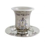 Pomegranate Filigree Kiddush Cup Set with Blue Stones