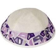 Purple Star of David Yair Emanuel Tallit Prayer Shawl