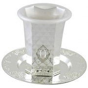 Quilted Pattern Ornamental Nickel Kiddush Cup with Filigree Saucer