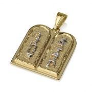 Stone Textured 14K Gold Ten Commandments Necklace