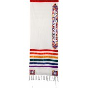 Rainbow Star of David Yair Emanuel Tallit Prayer Shawl