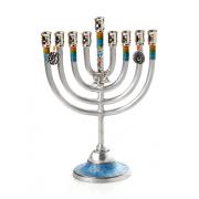 Rectangular Menorah with Blue Orange Gradient and Star of David
