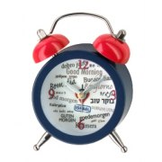 Red and Black Mini Alarm Clock with Good Morning in Many Languages