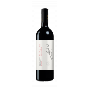 Israel Wine Bin Nun Red Reserve