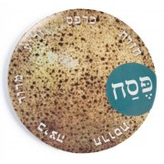 Barbara Shaw Seder Plate Matzah