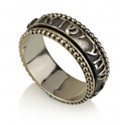 Sterling Silver and Gold Shema Yisrael Ring with Beaded Rim