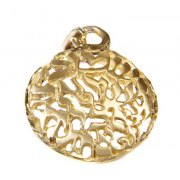 Round 14K Gold Shema Israel Pendant, Cutout design - Emunah