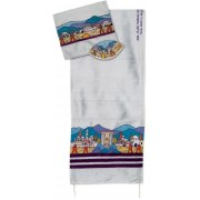 Royal Purple Striped Temple Tallit by Rikmat Elimelech