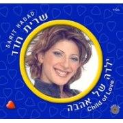 Sarit Hadad - Child of love