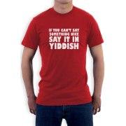 Say It In Yiddish, Israel T-Shirt