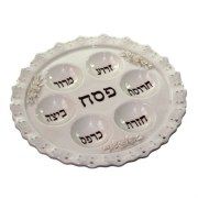 Seder Plate - White Lace Porcelain with Embossed Roses