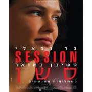Session DVD cover
