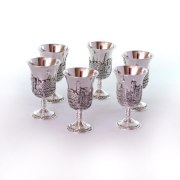 Set of 6 Silver Plated Small Cups Jerusalem, Kiddush Cups