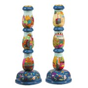 Set of Tall Shabbat Candlesticks, Painted Wood by Yair Emanuel