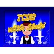 Shabbos with Shuki, PC/Mac Software CD