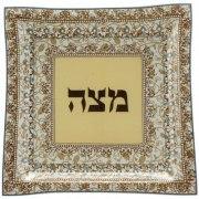 Shades of Brown Glass Matzah Plate