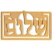 Shalom - Bookmark