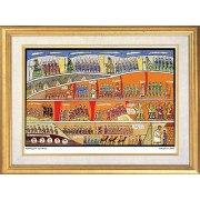 Shalom of Safed (Shulem der Zeigermacher) - Abraham and the nine kings - Israel Art