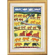 Shalom of Safed (Shulem der Zeigermacher) - The Creation Of Beasts - Israel Art