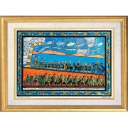 Shalom of Safed (Shulem der Zeigermacher) - Exodus - Israel Art