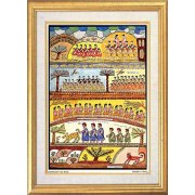 Shalom of Safed (Shulem der Zeigermacher) - The Giants and the Men of Renown - Israel Art