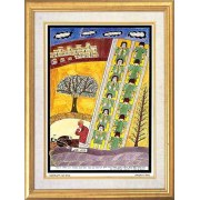 Shalom of Safed (Shulem der Zeigermacher) - Jacob's Dream - Israel Art