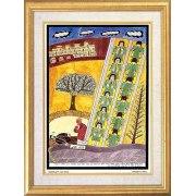 Shalom of Safed (Shulem der Zeigermacher) - Jacob's Dream - Israel Art